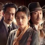 Krzysztof Karnkowski: Koreański film (4) – Zamach, czyli Zdrajca z wąsami