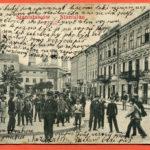 Mateusz Matyszkowicz: Późni potomkowie I RP